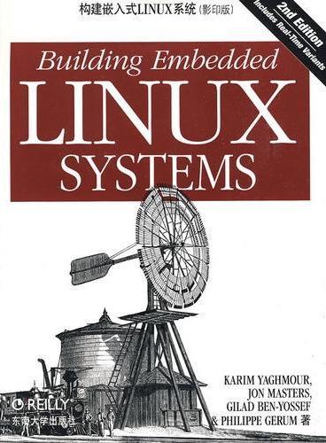 构建嵌入式Linux系统(影印版)