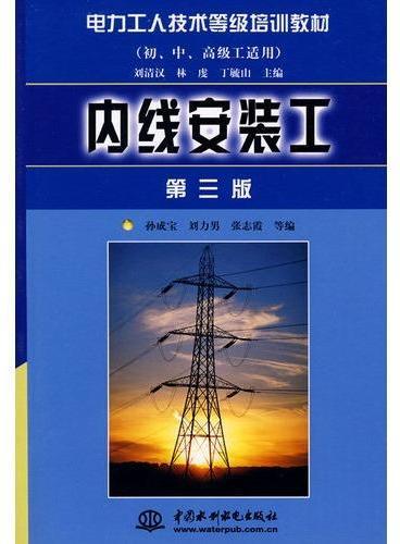 数码单反相机DSLR魅力摄影完全探索(DVD)(全彩)