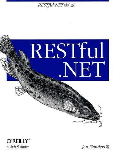 RESTful.NET(影印版)