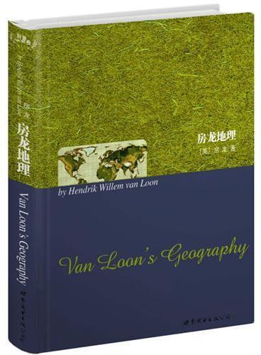 房龙地理(上海世图--名著典藏  英文全本  英国大师文库,总销售册数突破300万册!!!)