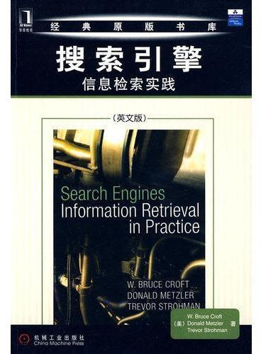 搜索引擎信息检索实践(英文版)