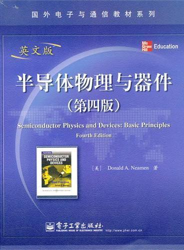 半导体物理与器件(第四版)(英文版)