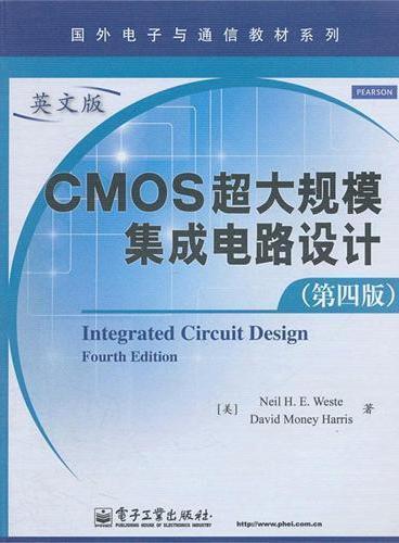 CMOS超大规模集成电路设计(第四版)(英文版)