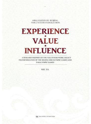 EXPERIENCE·VALUE·INFLUENCE(经验·价值·影响——2008北京奥运会、残奥会志愿者工作成果转化研究报告 英文版)