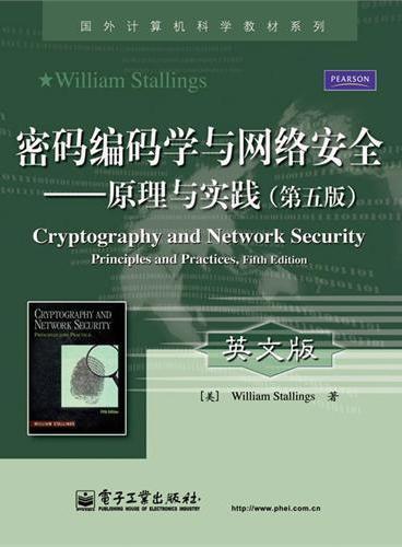 密码编码学与网络安全——原理与实践(第五版)(英文版)