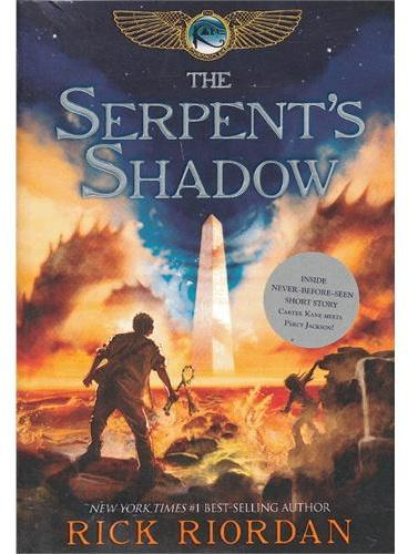 Kane Chronicles, The Book Three The Serpent's Shadow 埃及守护神系列3:凯恩与蛇神魔影 ISBN 9781423142027