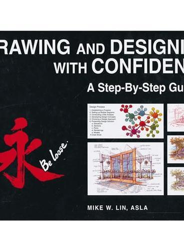 Drawing And Designing With Confidence: A Step By Step Guide 9780471283904