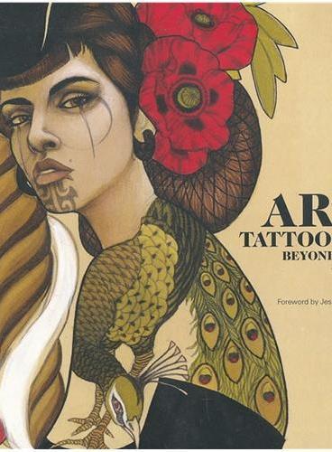 ART BY TATTOOISTS (PB)