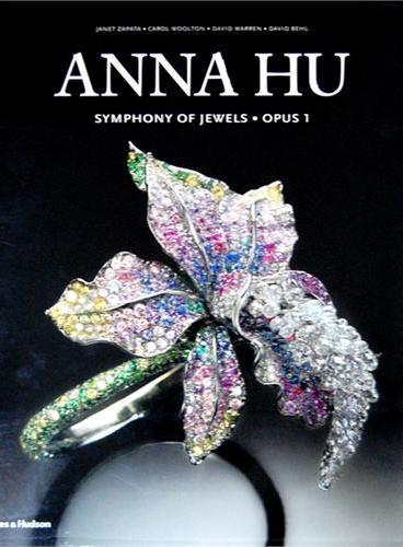 Anna Hu(9780500516577)