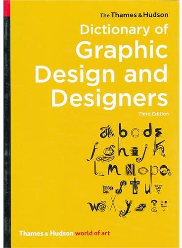 T&H DICT OF GRAPHIC DESIGN & DESIGNERS(9780500204139)