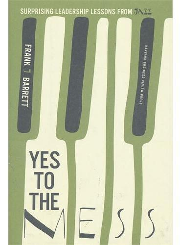 Yes to the Mess(ISBN=9781422161104)