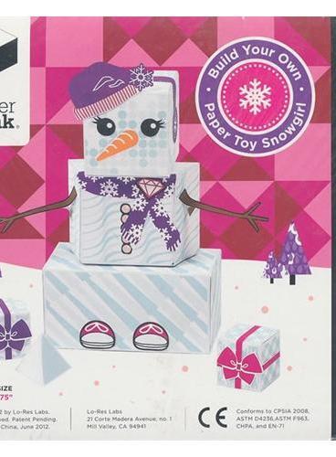 SNOWGUY/SNOWGAL(ISBN=9780983618065)