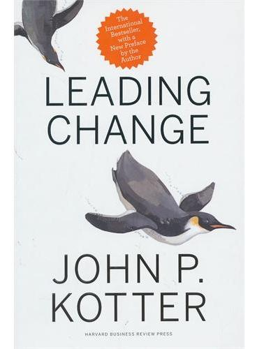 Leading Change With a New Preface by the(ISBN=9781422186435)