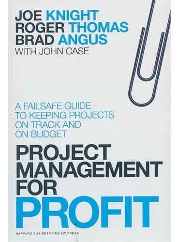 Project Management for Profit(ISBN=9781422144176)