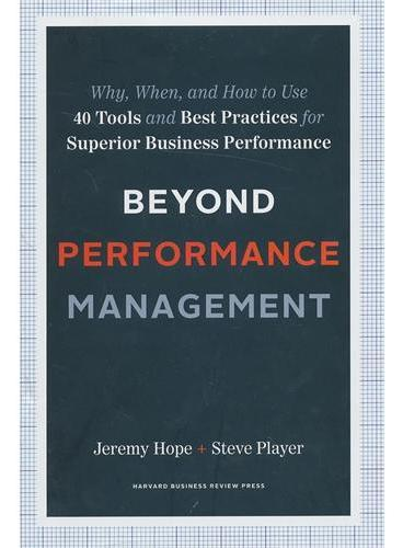 Beyond Performance Management(ISBN=9781422141953)