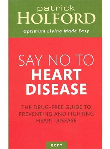 Say No To Heart Disease n/e C