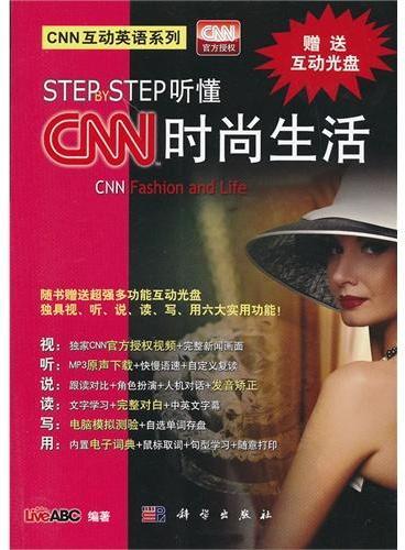 Step by Step听懂CNN 时尚生活