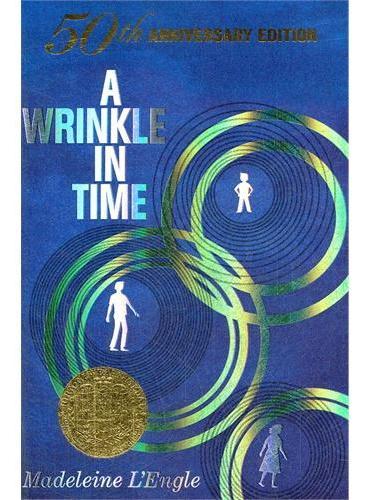 A Wrinkle in Time (50 Anniversary Edition) 时间的皱纹 1963年纽伯瑞金奖(50周年纪念版)ISBN 9781250004673