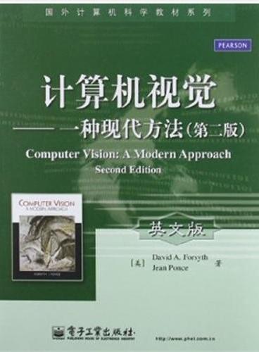 计算机视觉:一种现代方法(第二版)(英文版)