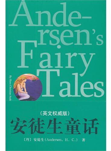 安徒生童话(英文权威版)