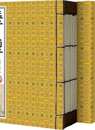 孟子·荀子(手工线装一函四册,双色印刷,简体竖排,并配以精美插画及详细注解,高品质超值白金版,实为收藏之佳品、馈赠之首选!)
