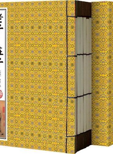 老子·庄子(手工线装一函四册,双色印刷,简体竖排,并配以精美插画及详细注解,高品质超值白金版,实为收藏之佳品、馈赠之首选!)