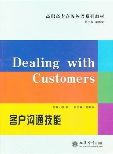 国际汉语语法与语法教学