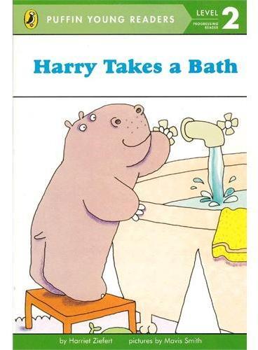 Harry Takes a Bath (Level 2)哈利洗澡记(企鹅儿童分级读物2)ISBN9780448494784