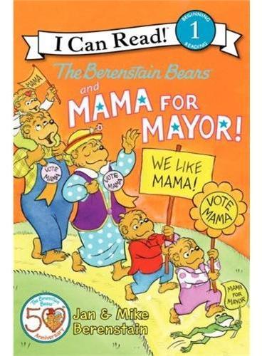 Berenstain Bears and Mama for Mayor!, The 贝贝熊:妈妈竞选市长 ISBN9780062075277
