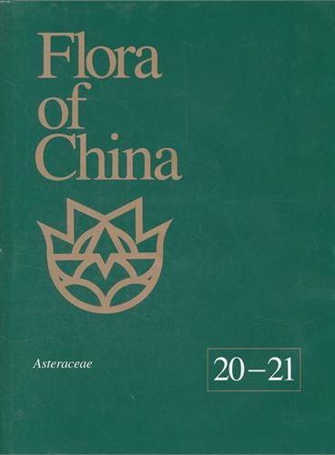 中国植物志第20-21卷(英文版)