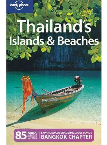 Thailand`s Islands & Beaches 7(ISBN=9781741794137)