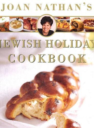 JOAN NATHAN`S JEWISH HOL COOK(ISBN=9780805242171)