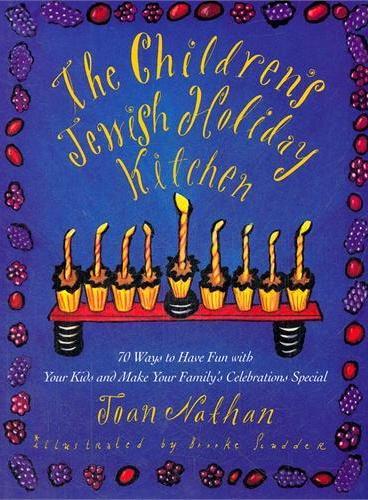 CHILDREN`S JEWISH HOLIDAY KITC(ISBN=9780805241303)