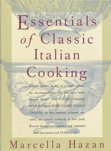 ESSENTIALS OF CLASSIC ITALIAN(ISBN=9780394584041)