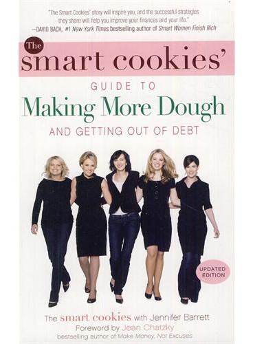 SMART COOKIES` GUIDE TO MAKING(ISBN=9780385342476)