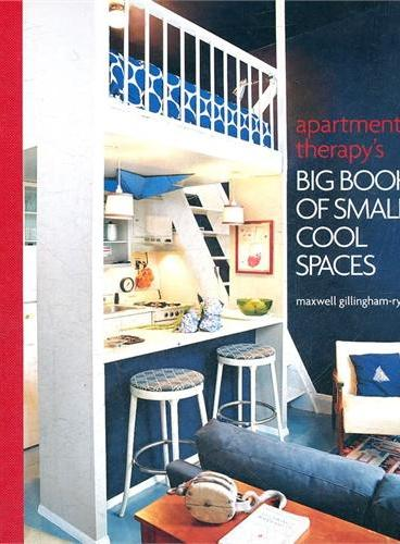 APARTMENT THERAPY`S BIG BOOK O(ISBN=9780307464606)