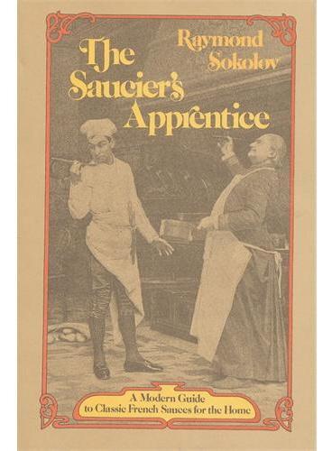 SAUCIER`S APPRENTICE(ISBN=9780394489209)