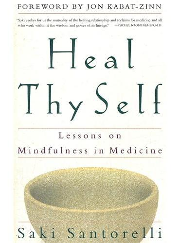 HEAL THY SELF(ISBN=9780609805046)