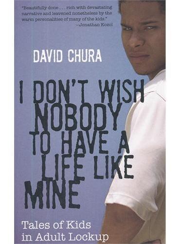 I DON`T WISH NOBODY(ISBN=9780807001233)