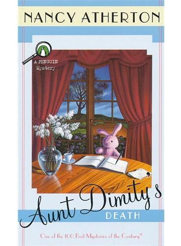 Aunt Dimity`s Death(ISBN=9780140178401)