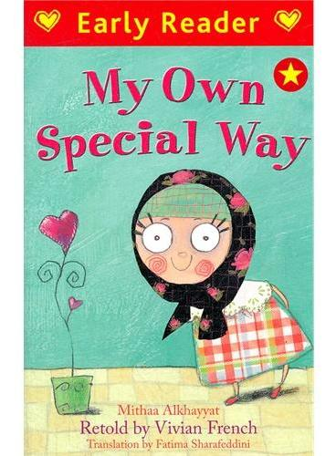 My Own Special Way (Orion Early Reader) 我有我的方式 ISBN 9781444003208