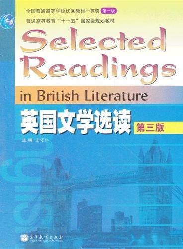 英国文学选读(第3版普通高等教育十一五国家级规划教材)