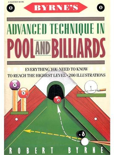 Byrne`s Advanced Technique in Pool and Billiards(ISBN=9780156149716)
