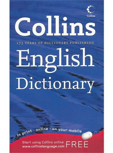 Collins English Dictionary(ISBN=9780007826810)