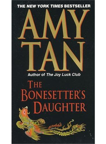 BONESETTER`S DAUGHTER, THE(ISBN=9780804114981)