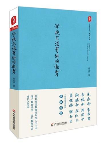 2013年中国人权事业的进展(英文版)