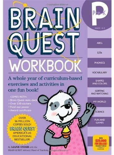 Brain Quest Workbook: Pre-K 智力开发系列:学龄前练习册 ISBN9780761149613