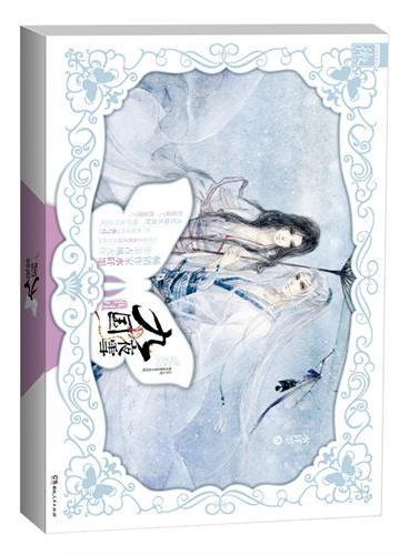 九国夜雪·花与月(畅销作家水阡墨华美古风大作,与治愈系美男天团共话深情,若是爱了,就是爱了。赠绘灵工作室精美Cos明信片一套。)