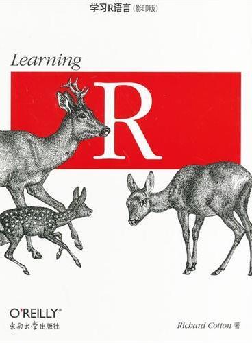 学习R语言(影印版)