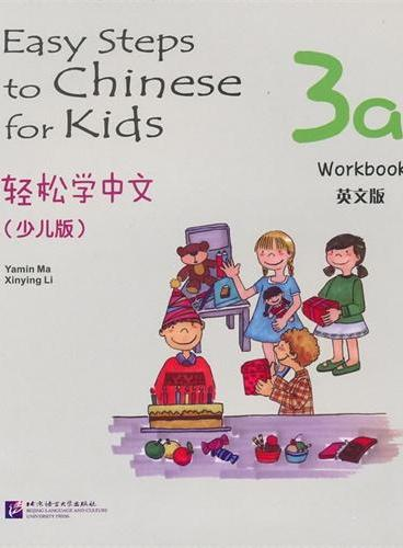 轻松学中文 少儿版 英文版 练习册 3a